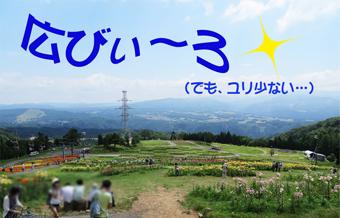 6ゆり園.jpg